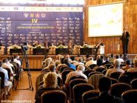 """Работа IV инвестиционнного Форума стран СНГ """"Ялтинские деловые встречи"""", 4-6 июля 2013 г."""
